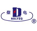 宁波燎原电器集团股份有限公司